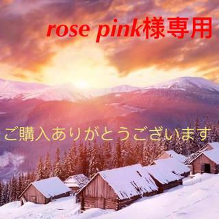 rosepink様専用(ワンピース)