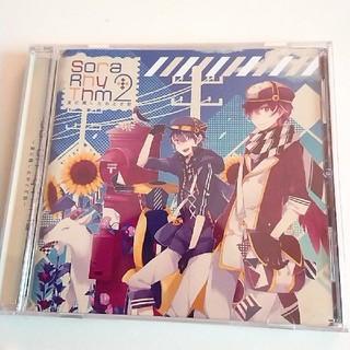 そらる CD『Sora RhyThm 2』(ボーカロイド)
