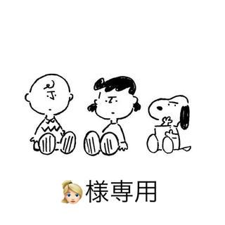 👱🏻♀️様専用(リング)