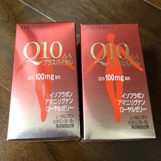 シセイドウ(SHISEIDO (資生堂))の資生堂 Q10 AA プラスバイタル 90粒(その他)