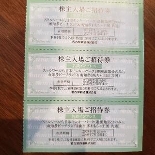 そうじゅ様専用(遊園地/テーマパーク)