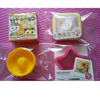 クマノプーサン(くまのプーさん)の型セット 3種類いろいろ(調理道具/製菓道具)