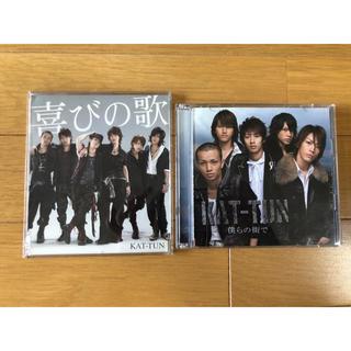 カトゥーン(KAT-TUN)のKAT-TUN シングル 喜びの歌 僕らの街で(ポップス/ロック(邦楽))