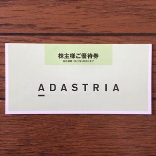 グローバルワーク(GLOBAL WORK)の3,000円分 アダストリア 株主優待券 (ショッピング)