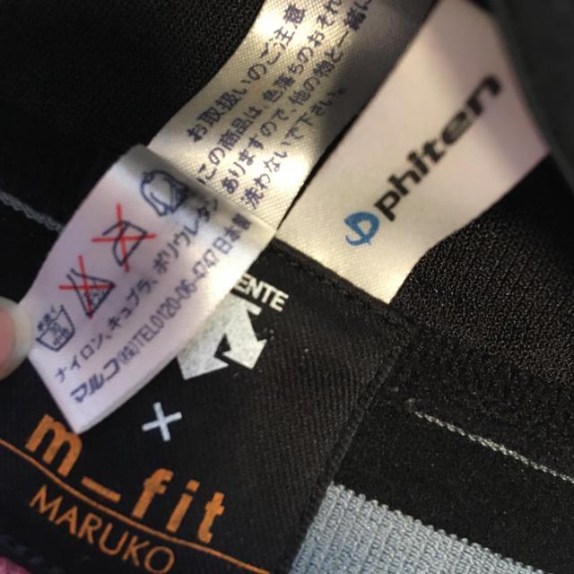 MARUKO(マルコ)のマルコphitenコラボ#m-fit#ブラ#補正下着# レディースの下着/アンダーウェア(ブラ)の商品写真