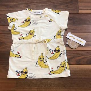 コドモビームス(こどもビームス)のminirodini バナナ Tシャツ ワンピース チュニック(Tシャツ)