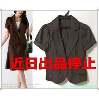 スーナウーナ(SunaUna)のSU 美品 ライトベージュ ベージュ 半袖 春 夏 ジャケット 0530(テーラードジャケット)