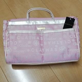 CLATHAS - 【新品】CLATHAS(クレイサス) バッグインバッグ