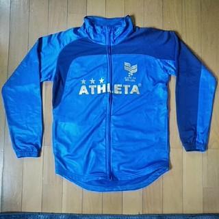 アスレタ(ATHLETA)のアスレタ ジャージ上下 160 ATHLETA 美品 青紺(その他)