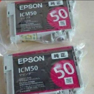EPSON - エプソンEPSON IC50対応純正インク ICM50同種2本未開封品