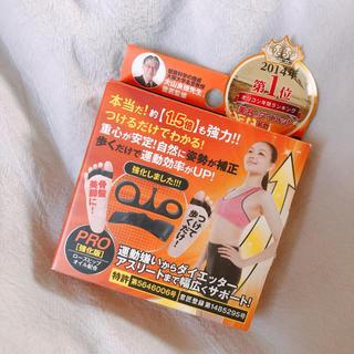 大山式 ボディメイクパット プレミアム PRO(エクササイズ用品)
