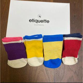 プチバトー(PETIT BATEAU)のエチケットクロージャース 靴下セット 12マンス(その他)