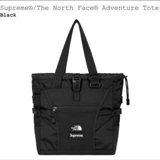 Supreme - supreme the north face adventure tote