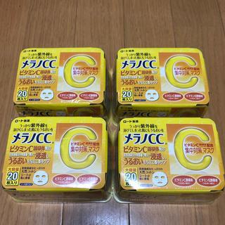 ロートセイヤク(ロート製薬)のロート製薬 メラノCC 集中対策マスク 4個セット(その他)