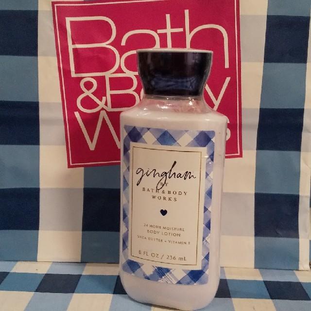 Bath & Body Works(バスアンドボディーワークス)のバスアンドボディワークス ギンガム モイスチャーローション コスメ/美容のボディケア(ボディクリーム)の商品写真