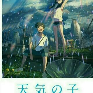 最後の1枚新品未開封「天気の子」スタンダードエディション』DVD(アニメ)