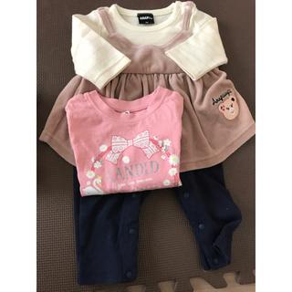 シマムラ(しまむら)のお値下げ‼️女の子 80 ロングTシャツ(シャツ/カットソー)