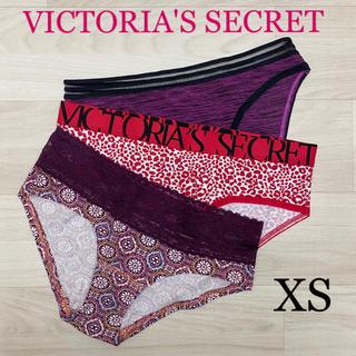Victoria's Secret - ☆新品♡ ヴィクトリアシークレット 3枚セット ショーツ XSサイズ 02