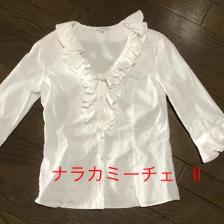 ナラカミーチェ(NARACAMICIE)のお女子会、参観にも♡ナラカミーチェ  七分袖ブラウス サイズII(11号相当)(シャツ/ブラウス(長袖/七分))