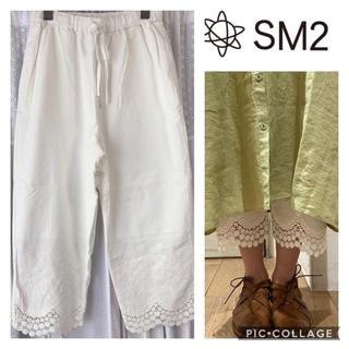 SM2 - SM2  裾レースペチパンツ ホワイト