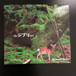 ジブリ cd
