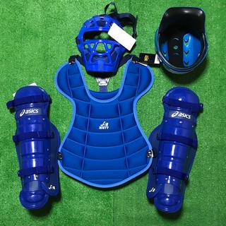 エスエスケイ(SSK)の☆新品未使用☆ 少年 ソフトボール キャッチャー プロテクター ヘルメット(防具)
