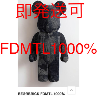 メディコムトイ(MEDICOM TOY)のFDMTL be@rbrick 1000%(その他)