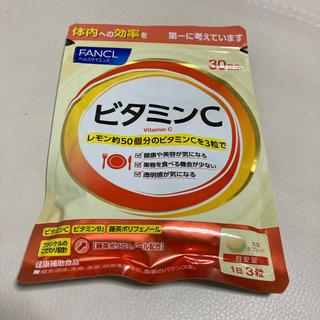 ファンケル(FANCL)のファンケル ビタミンC 30日分 90粒(ビタミン)