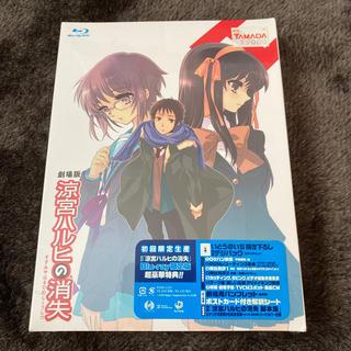 涼宮ハルヒの消失 Blu-ray 限定版 Blu-ray(アニメ)