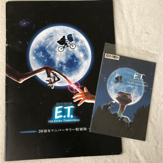 E.T. 映画パンフレット&ポストカード(アメコミ/海外作品)