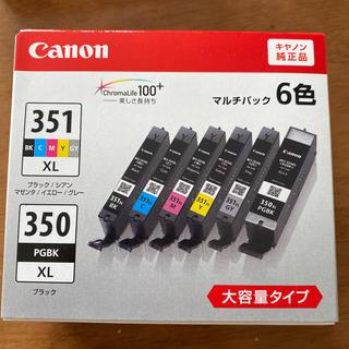 キヤノン(Canon)の新品未使用Canonインク(その他)