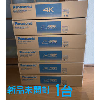 Panasonic - 新品未開封Panasonicブルーレイディスクレコーダー DMR-BRW1060