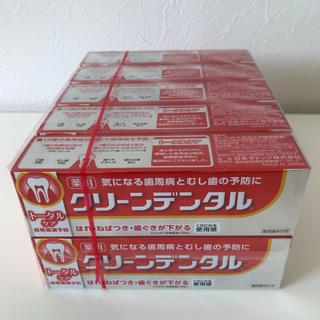 ダイイチサンキョウヘルスケア(第一三共ヘルスケア)のクリーンデンタル L トータルケア 50g 10個セット(歯磨き粉)