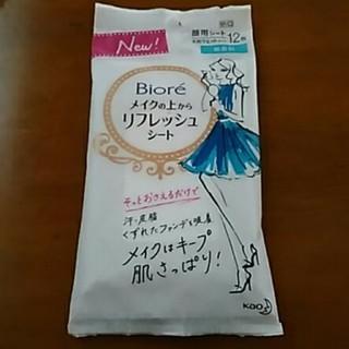 ビオレ(Biore)のビオレ メイクの上からシート(制汗/デオドラント剤)