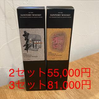 サントリー - エッセンスオブサントリー 第4弾 2本 新品 箱付