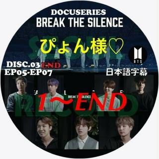 ボウダンショウネンダン(防弾少年団(BTS))のBTS🐤最新版‼️《ぴょん様💠専用》EP.1〜END‼️ BREAK〜(K-POP/アジア)