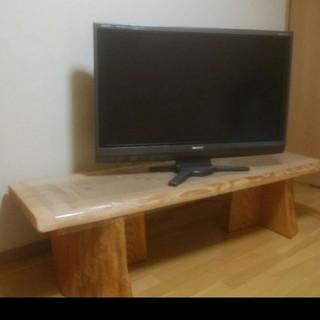 杉一枚板テレビ台(家具)