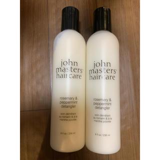 John Masters Organics - john masters organics  新品・未使用 コンディショナー2本