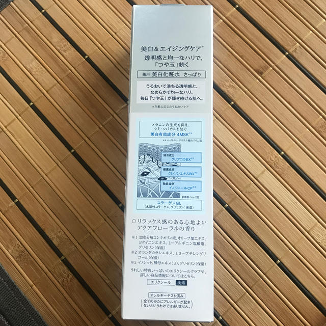 SHISEIDO (資生堂)(シセイドウ)の資生堂 エリクシール ホワイト クリアローション T I(170ml) コスメ/美容のスキンケア/基礎化粧品(化粧水/ローション)の商品写真