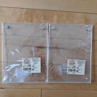 ムジルシリョウヒン(MUJI (無印良品))の無印良品 MUJI フォトフレーム 写真立て 定価550円×2(フォトフレーム)