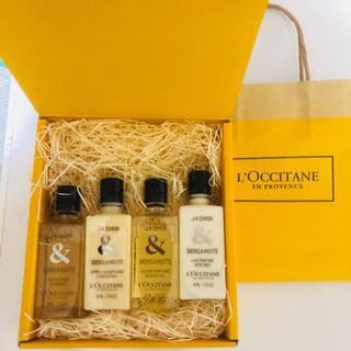 L'OCCITANE - ロクシタン アメニティ ジャスミン JB  ギフトボックス プレゼント用 新品