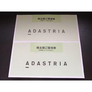 グローバルワーク(GLOBAL WORK)の送料無料 最新 アダストリア 株主優待 6000円分 (ショッピング)