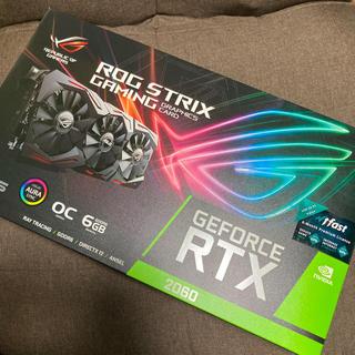 ASUS - ASUS GeForce RTX 2060 ROG STRIX GAMING