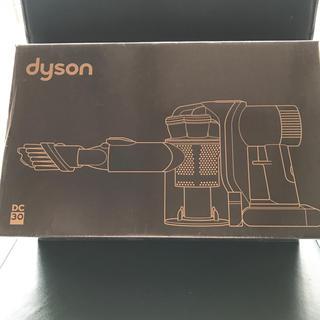 Dyson - ダイソンDC30ハンディクリーナー