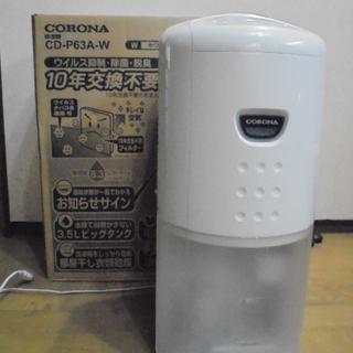 コロナ(コロナ)のコロナ 除湿機 CD-P63A-W 2018年製 ☆最終価格(加湿器/除湿機)