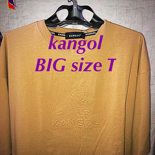 カンゴール(KANGOL)のお待たせ致しました‼ 人気色XLサイズ‼️️カンゴール浮き出る立体ロゴTシャツ(Tシャツ/カットソー(半袖/袖なし))