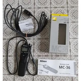 ニコン(Nikon)のニコン リモートコード MC-36 延長コード MC-21 付(その他)