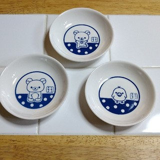 サンエックス(サンエックス)の【未使用】リラックマ小皿3枚セット(食器)