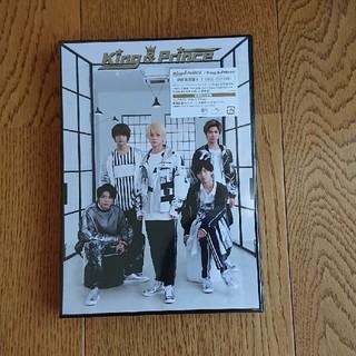 ジャニーズ(Johnny's)のKing & Prince★1stアルバム初回限定盤A(ポップス/ロック(邦楽))