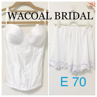Wacoal - WACOAL ブライダルインナー&ペチコートセット